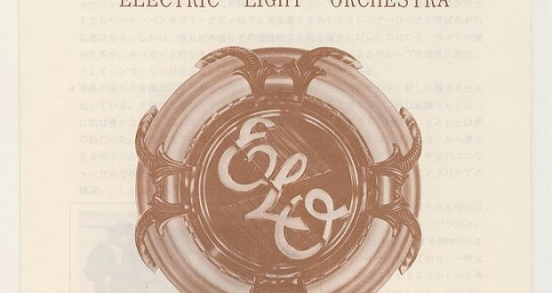 Electric Light Orchestra Bio 1978