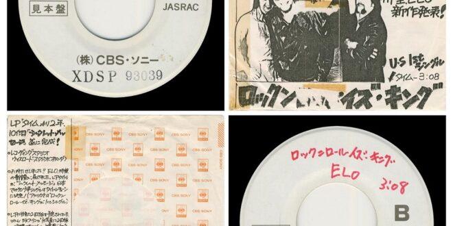 SECRET MESSAGES/ROCK N ROLL IS KING…….JAPAN  TEST PRESSING