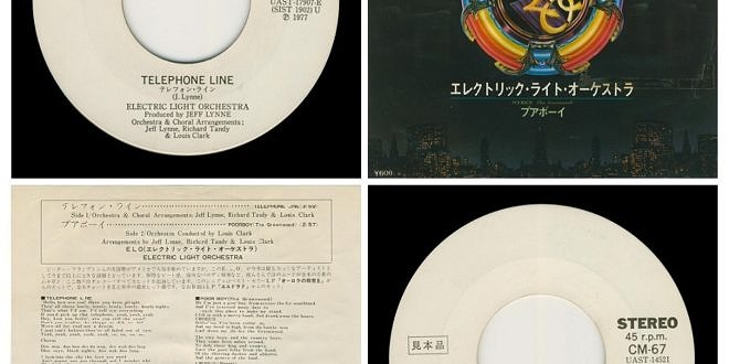 TELEPHONE LINE/POOR BOY…….JAPAN  PROMO