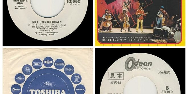 ROLL OVER BEETHOVEN/QUEEN OF THE HOURS…….JAPAN  (PROMO)
