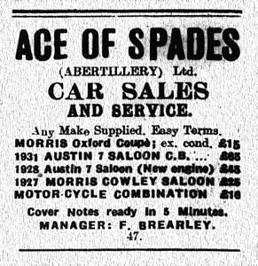 ace-of-spades-1933