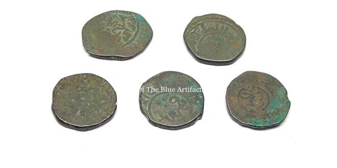 Persian Coins